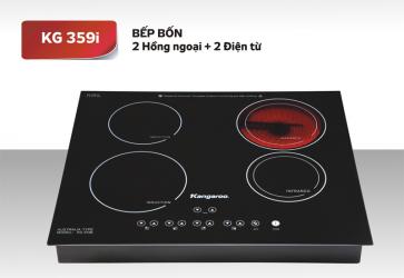 Bếp Điện từ Hồng ngoại KG 359i
